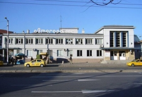 Plovdiv, Bus Station South