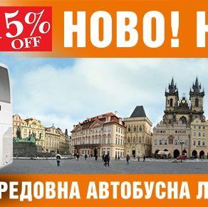 Regular Bus Line - Vienna, Brno, Prague. Buy your ticket online with 15% discount.