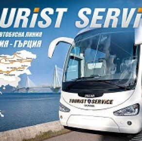 Автобусите ни..